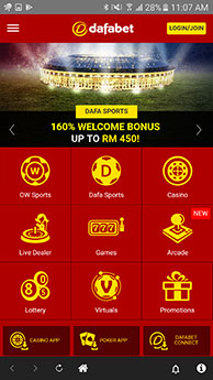 Dafabet Connect | All new desktop and mobile app - Download now!